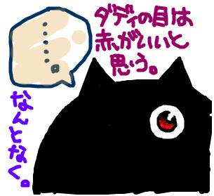 Cocolog_oekaki_2008_09_08_21_58